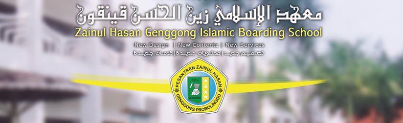 Pesantren Zainul Hasan Genggong